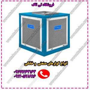 کولر کولر های سلولزی با 30درصد سرمادهی بیشتر تلفن تماس : 09199762163 - 09120578916