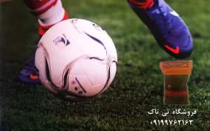 بذر چمن تاپ اسپرت: این چمن مناسب برای زمین های ورزشی ، استادیوم ها ، فضای سبز ، پارک ها و .... میباشد . مقاومت ، طول عمر بالا و پنجه زنی از مزایای این نوع چمن می باشد. تلفن تماس : 09199762163 09120578916 فیلم معرفی انواع بذر چمن:http://www.aparat.com/v/45tuV
