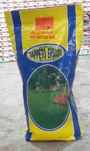 چمن برموداگراس بذر چمن افریقایی برموداگراس مناسب برای مناطق گرمسیری و جنوبی کشور ایران مقاومت پاخوری بالا برای کشور افریقا می باشد. تلفن تماس : 09199762163 09120578916 ارسال به سراسر کشور