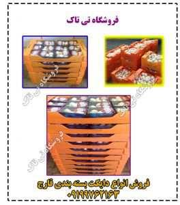 دایکت بسته بندی قارچ خوراکی دایکت قارچ -کارتن پلاست برای بسته بندی قارچ - کارتن پلاست قارچ - کارتن پلاست در صنعت بسته بندی -بسته بندی قارچ خوراکی - تی تاک