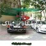 توری شید وسایه انداز پارکینگ ماشین ورستوران تلفن تماس : 09199762163- 09120578916 ارسال به سراسر کشور
