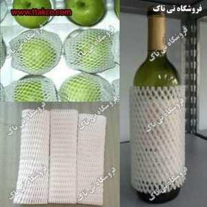 فوم توری بسته بندی فوم برش خورده برای بسته بندی کالا جهت بسته بندی میوه - شیشه کریستال لوازم خانگی- بطری - ابزار دقیق لوازم وتجهیزات پزشکی -میوه های صادراتی فوم توری بسته بندی مرکبات - فوم توری پلی اتیلن بسته بندی میوه انار - « فوم و ضربه گير - صنعت بسته بندی - فوم توری پلی اتیلن بسته بندی میوه انار و سیب و پرتقال - فوم توری پلی اتیلن بسته بندی میوه - بسته بندی محصولات ولوازم صنعتی تلفن تماس :09199762163 - 09120578916 - 09197443423 ارسال به سراسر کشور